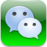 微信(WeChat)6.5.22(iPhone/ipa