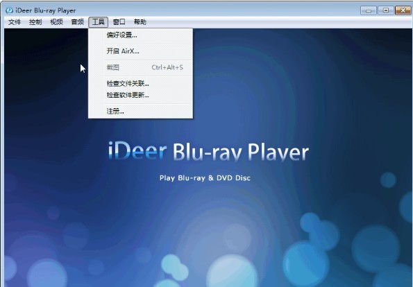 iDeer Blu-ray Player(蓝光电影播放器) v1.11.7 Build