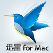 Mac迅雷 3.