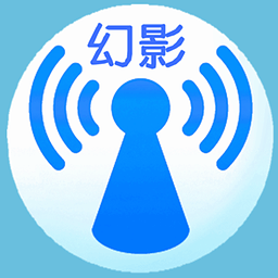 幻影wifi密码破解:幻影WiFi电脑