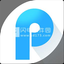 PDF转JPG图