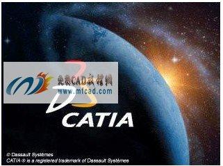 catia启动界面