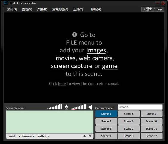 XSplit Broadcaster 1.3 破解版和使用教程(游戏直播工具)