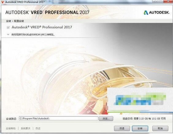 VREDPro 2017破解版下载 百度云 Autodesk Vred Professional 2017 ...
