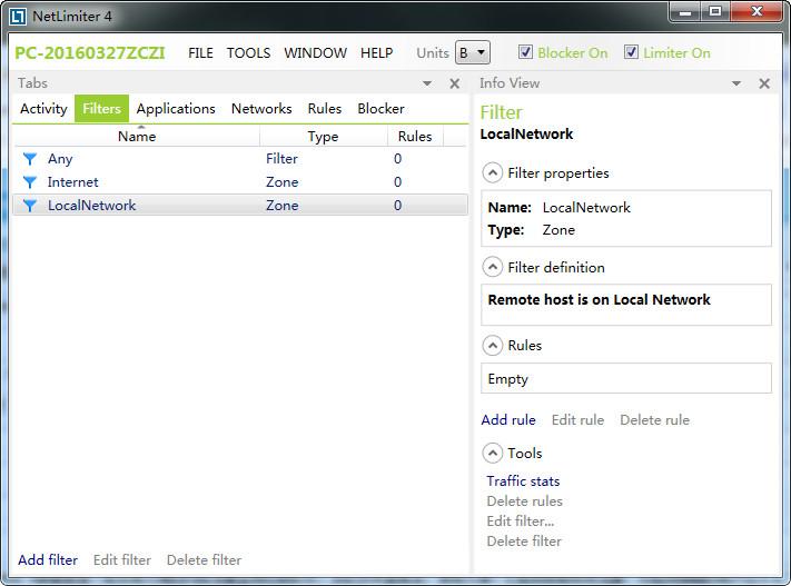 NetLimiter 4破解版 官方版