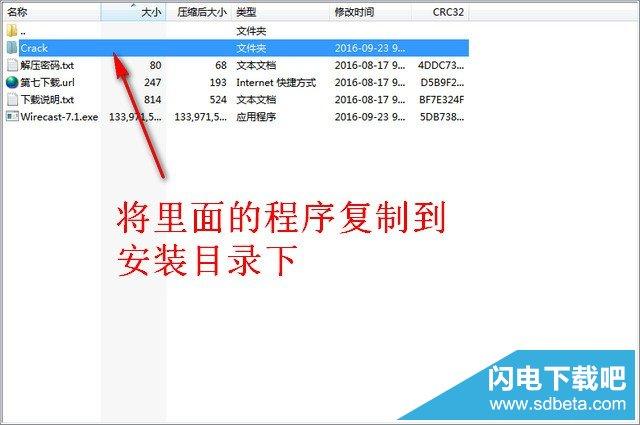 Telestream Wirecast Pro 7.1 特别版