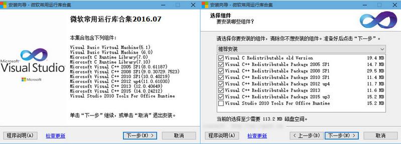 System Redist,yunxingku,系统运行库,微软运行库大全,运行库整理,系统必备组件,vc运行库,游戏运行库,net运行库,net框架