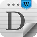 得力PDF转W