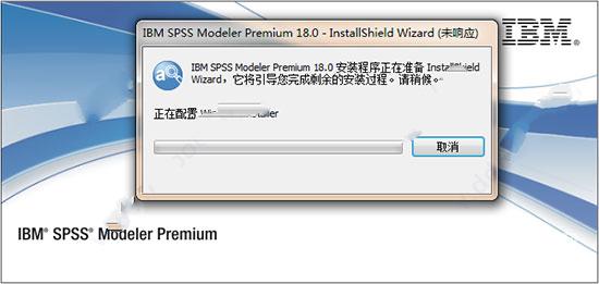 SPSS Modeler 32位破解版下载 百度云 SPSS Modeler 18 32位 永久破