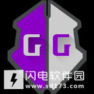gg游戏修改