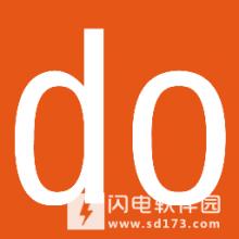 pdfdo pdf转换器破解版 v3.0激活