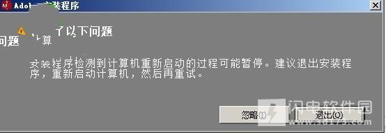Adobe Photoshop Elements 2018中文版安装教程