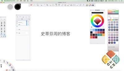 SketchBook Pro 主界面