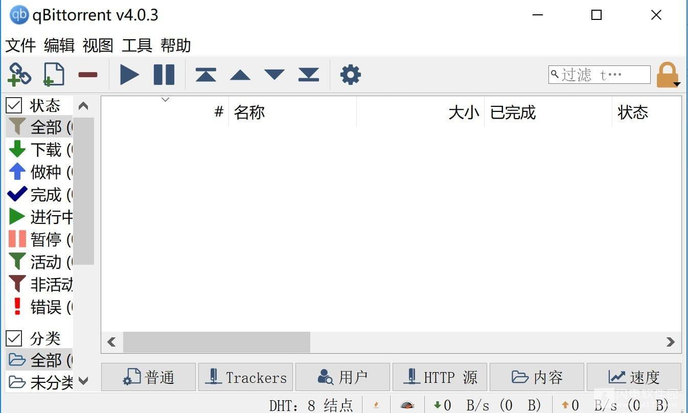 Mac ed2k 下载工具| mac bt软件下载_mac bt下载软件_mac bt下载工具