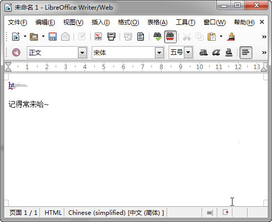 LibreOffice 中文免费版