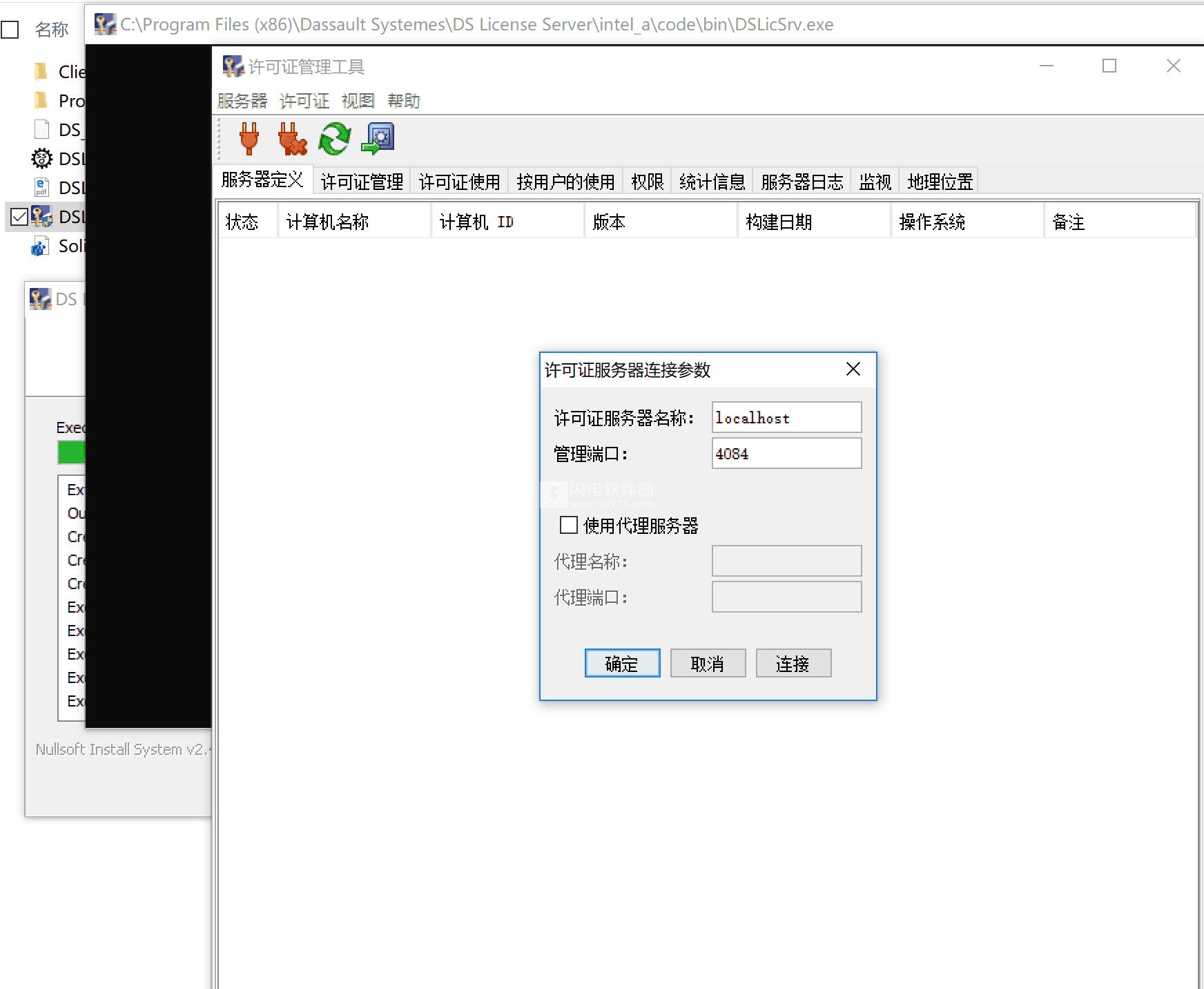 DS CADAM Drafting V5-6R2018 SP1中文破解版 附安装破解图文教程