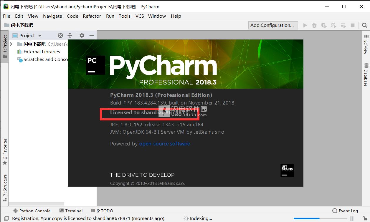 PyCharm 2018 汉化专业版