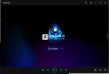 QQ影音 4.0
