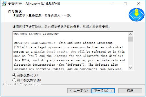Allavsoft 视频下载器破解版 Allavsoft 视频下载器3 17 8 7184
