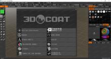 3D-Coat 4.