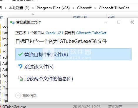 Gihosoft TubeGet Pro破解版下载|YouTube视频下载软件Gihosoft TubeGet