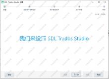 翻译软件 S