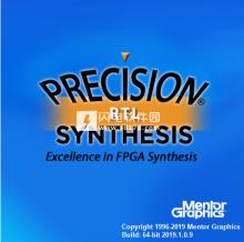 高级FPGA综
