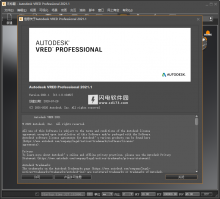 Autodesk V