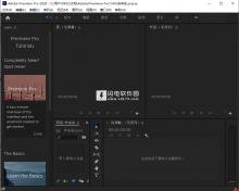 Adobe Prem
