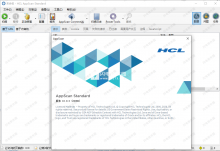 HCL AppSca
